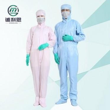 厂家直销耐高四连体防静电洁净服