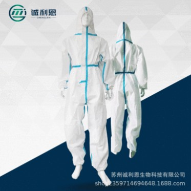 覆膜无纺布透气拒水抗静电喷溅渗透隔离一次性连体带帽胶条防护服