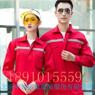 防靜電工作服定制定做北京防靜電工作服生產廠家定做定制防靜電工作服
