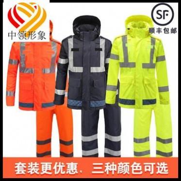 北京定做定制反光工作服棉服雨衣馬甲生產廠家