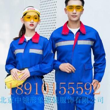 定做定制中石油中石化企業工服防靜電耐酸堿防阻燃工作服大褂生產廠家