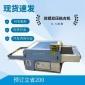 供应现货8.5成新OP-900SP粘合机 衬衣压朴机 烫衬机 粘朴机