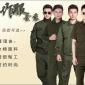 上海香明服裝有限公司